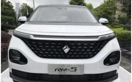 宝骏RM-5预计这款车后价格在8万左右